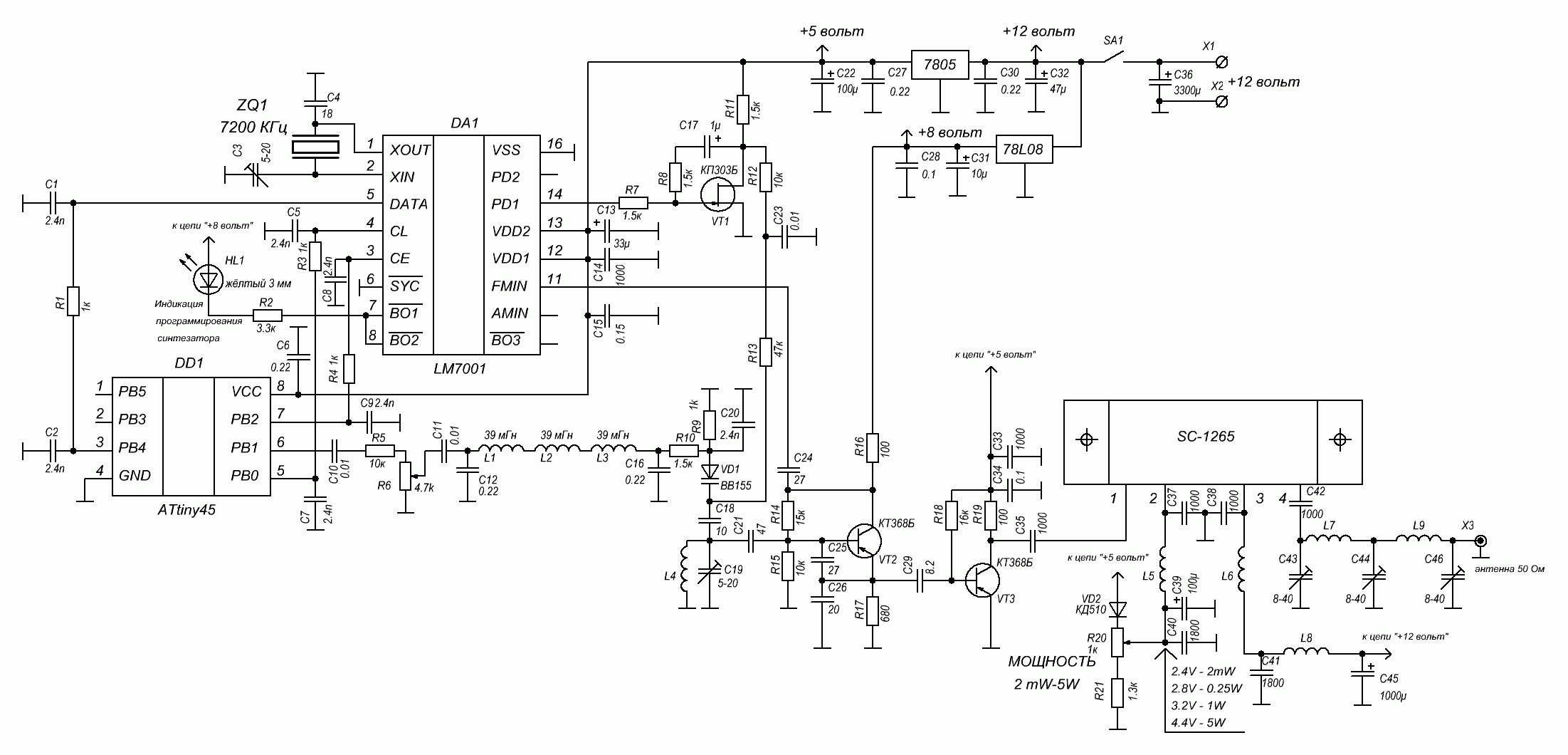 daiwa cn 801hp schematic: