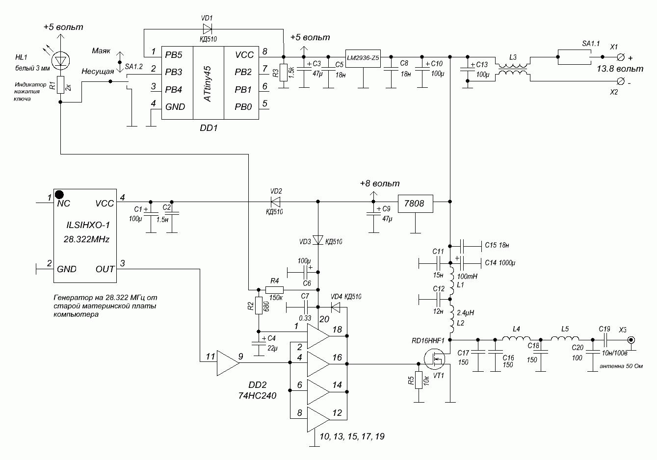схема nes-350-12