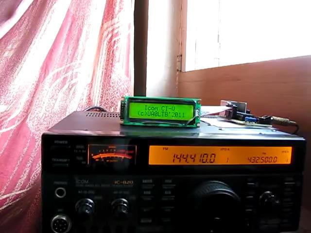 РадиоДВ - Радиолюбительские